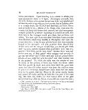 Стр. 241