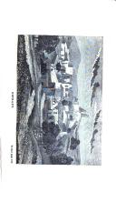 Стр. 158