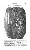 Стр. 345