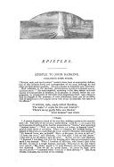 Стр. 210
