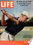 8 авг 1955