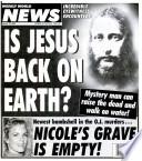 23 янв 1996