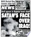 29 апр 2003