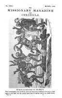 Стр. 33