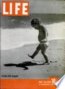 30 июл 1945