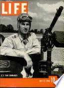 22 июл 1940