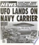 18 фев 1992