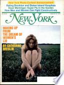 26 фев 1973