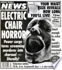 21 май 1996