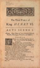 Стр. 1539