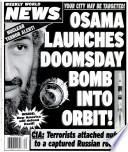 23 июл 2002