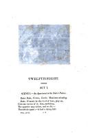 Стр. 225
