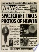 10 май 1988