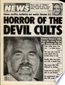 20 окт 1981