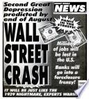 22 июн 1999