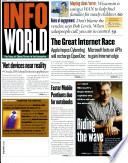 15 янв 1996
