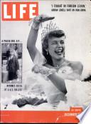 15 дек 1952