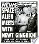 28 фев 1995