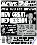 20 авг 2002