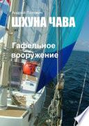 books.google.ru